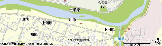 福島県いわき市平北白土(川原)周辺の地図