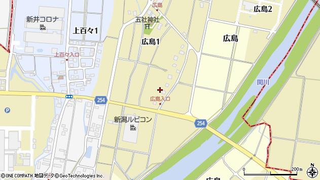 〒944-0002 新潟県妙高市広島の地図