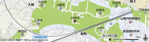 欣浄寺周辺の地図
