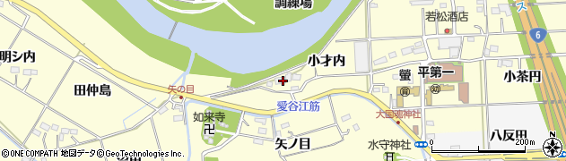 福島県いわき市平山崎(小才内)周辺の地図
