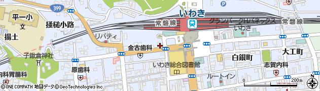 株式会社JTB いわきオフィス・法人営業専門周辺の地図