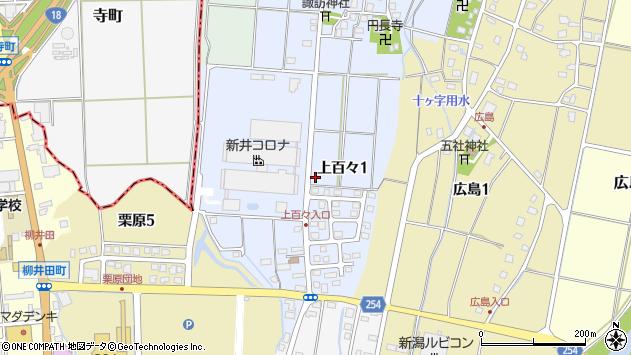 〒944-0001 新潟県妙高市上百々の地図