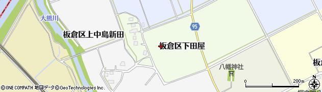 新潟県上越市板倉区下田屋周辺の地図