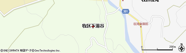 新潟県上越市牧区下湯谷周辺の地図