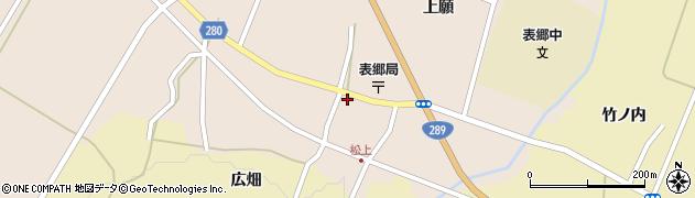 福島県白河市表郷番沢(松上)周辺の地図