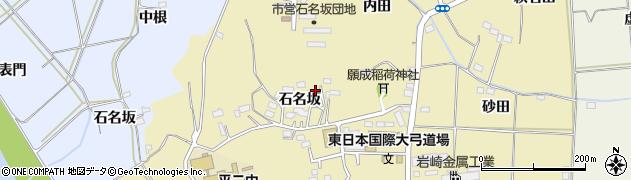福島県いわき市平鎌田(石名坂)周辺の地図