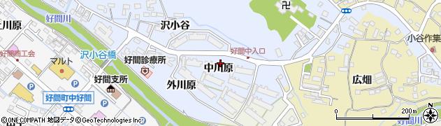 福島県いわき市好間町北好間(中川原)周辺の地図