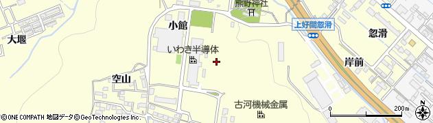 福島県いわき市好間町上好間(岸ノ上)周辺の地図