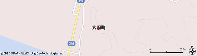 石川県七尾市大田町周辺の地図