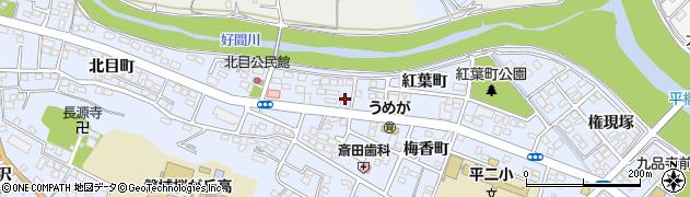 ベスト個別学院 平もみじ町教室周辺の地図