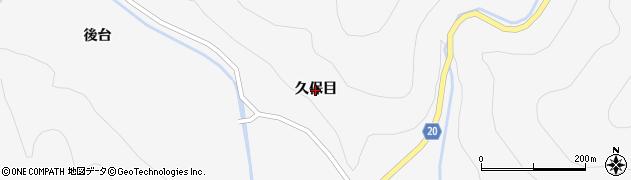 福島県いわき市遠野町入遠野(久保目)周辺の地図