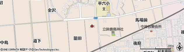 福島県いわき市平中神谷(籠田)周辺の地図
