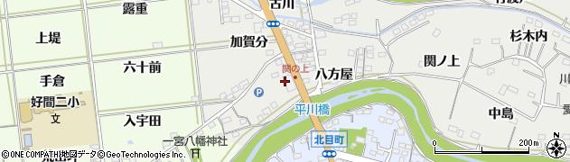 福島県いわき市好間町川中子(八方屋)周辺の地図
