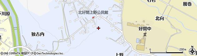 福島県いわき市好間町北好間(上野)周辺の地図