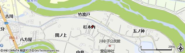 福島県いわき市好間町川中子(杉木内)周辺の地図