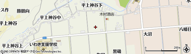 福島県いわき市平上神谷(一町田)周辺の地図