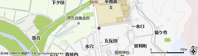 有限会社佐久間ドライ周辺の地図