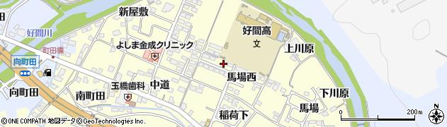 福島県いわき市好間町上好間(馬場西)周辺の地図