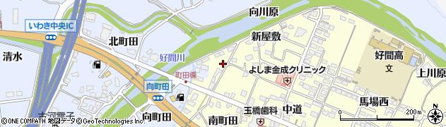 福島県いわき市好間町上好間(北町田)周辺の地図
