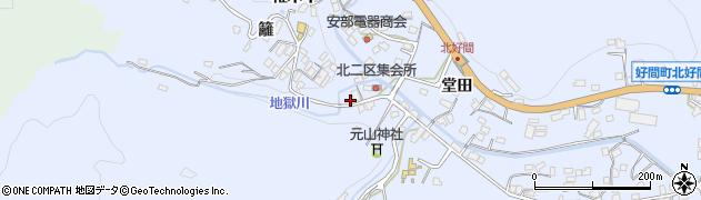 福島県いわき市好間町北好間(籬)周辺の地図