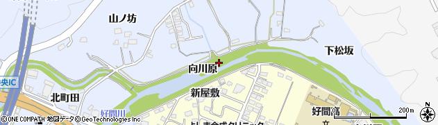 福島県いわき市好間町上好間(向川原)周辺の地図