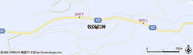 新潟県上越市牧区岩神周辺の地図