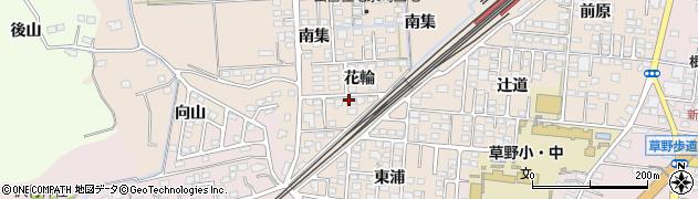 福島県いわき市平泉崎(花輪)周辺の地図