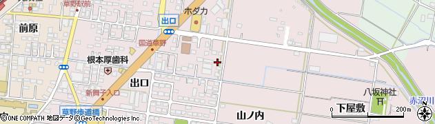 株式会社エコ・スタイル周辺の地図