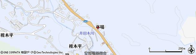福島県いわき市好間町北好間(平場)周辺の地図