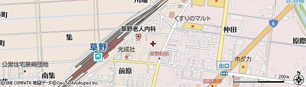 福島県いわき市平泉崎(向原)周辺の地図