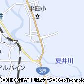 福島県いわき市平下平窪2丁目1-9