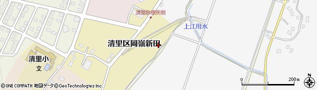 新潟県上越市清里区岡嶺新田周辺の地図