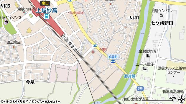 〒943-0866 新潟県上越市土合の地図