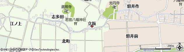 福島県いわき市平下片寄(立坂)周辺の地図
