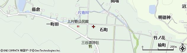 福島県いわき市平上片寄(石町)周辺の地図