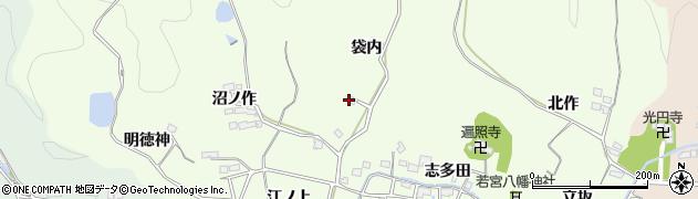 福島県いわき市平下片寄(袋内)周辺の地図