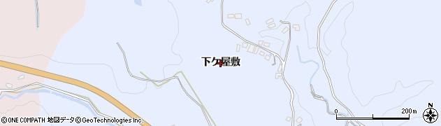 福島県いわき市好間町北好間(下ケ屋敷)周辺の地図