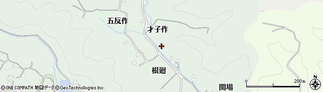 福島県いわき市平上片寄(才子作)周辺の地図