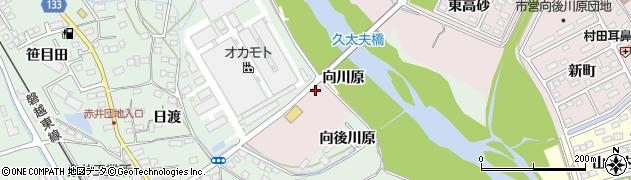 福島県いわき市平中平窪(向川原)周辺の地図