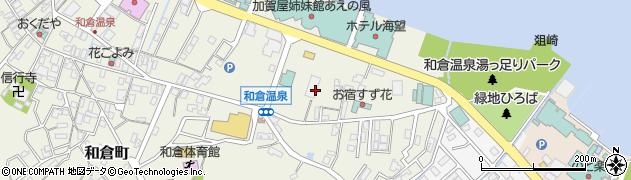 石川県七尾市和倉町(ロ)周辺の地図