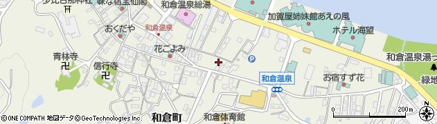 石川県七尾市和倉町(ラ)周辺の地図