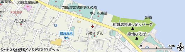 石川県七尾市和倉町(和歌崎)周辺の地図
