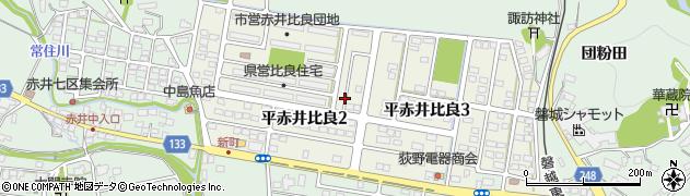 福島県いわき市平赤井比良周辺の地図