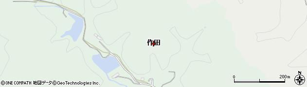福島県いわき市平上片寄(作田)周辺の地図