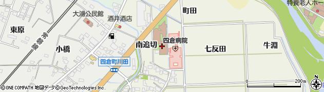 福島県いわき市四倉町下仁井田(南追切)周辺の地図
