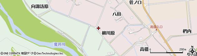 福島県いわき市平中平窪(柳川原)周辺の地図
