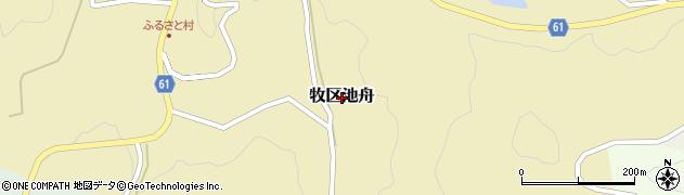 新潟県上越市牧区池舟周辺の地図