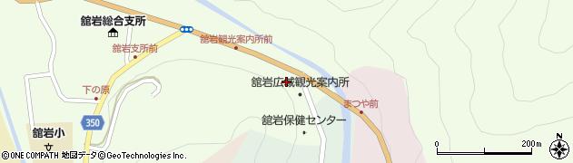 舘岩広域観光案内所周辺の地図
