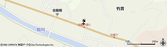 日本石油 竹貫給油所周辺の地図