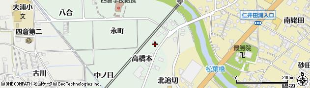 福島県いわき市四倉町塩木(高橋本)周辺の地図